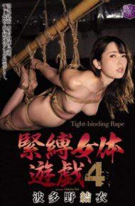 JBD-211 JBD-211 Yui Hatano Bondage Booty