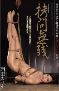 JBD-213 JBD-213 Nishita Karina Torture Miserably