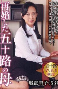 JGAHO-119 JGAHO-119 Mother Hattori Of The Remarriage Was Age Fifty Keiko