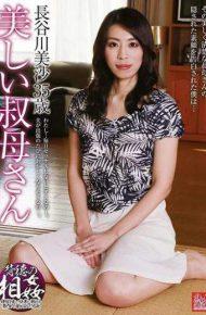 JGAHO-142 JGAHO-142 A Beautiful Aunt Misa Hasegawa 35 Years Old