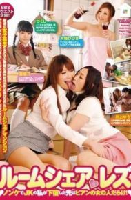 DVDES-404 Jk I Was Ahead Of The Boarding House Is Full Of Straight Woman In The Lesbian! Room Share Heart Lesbian