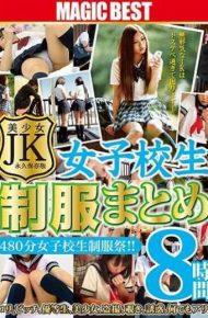 MZQ-057 Jk School Girls Uniform Summary 8 Hours