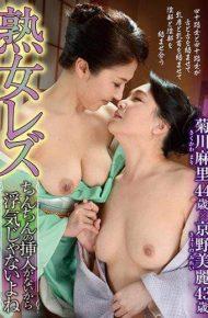 JLZ-015 JLZ-015 It Is Not Cheating Because There Is No Insertion Of MILF Lesbian Chinchon Miyoshi Kyono Mari Kikugawa