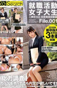 ONER-019 Job Hunting Female College Student Human Resources Department Outflow Pillow Sales Interview Video File.001