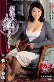 JRZD-368 JRZD-368 Ayako's First Flat Document Wife POV