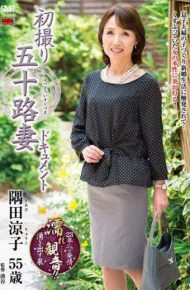 JRZD-572 JRZD-572 First Shooting Age Fifty Wife Document Sumida Ryoko