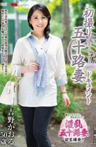 JRZD-687 JRZD-687 Kaoru Yoshino First Shooting Wife