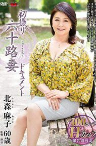 JRZD-753 JRZD-753 First Shot Rokugo Wife Document Asako Kitamori