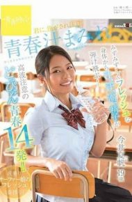 SDAB-080 Juicy Juice Covered With Fresh Fresh Body Juice Sweat Tide And Sperm Fly!Denpyun Youth Of High Waves Attention 14 Shots! ! Attention Attention To You.Norimia Imai 19 Years Old