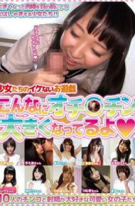 JUMP-4046 JUMP-4046 10 People SEX Recording HQ