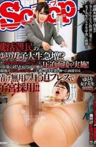 SCOP-545 Junior High School Girls' University Rapidly Grows! WhatCompressed Interview Conducted As If To Catch Up With A Mother Who Has Not Yet Been Given An Offer!Interviewer Who Delivered Helping Hand To Depressed Child After Interview Adopted Womb In Pressureless Press Press! !