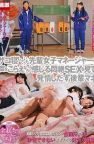 NHDTA-673 Junior Imitate It Begins To Estrus To See The Agony Sex You Feel While Holding Back The Voice Of The Senior Women's Manager Who Was Sleeping Zako
