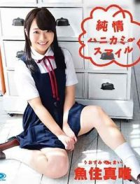 PPMNB-070 Junjo Honeycomb Smile Uozumi Masayo Blu-ray Disc