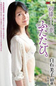JURA-009 Jura-09 First Taken Married Woman Again. Meiko Shiraishi
