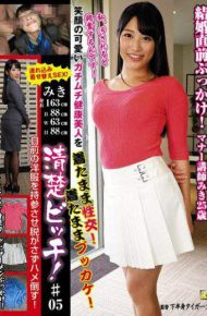 KTSB-005 Just Before Marriage Bukkake!Manner Lecturer Miki 25 Years Old Sharp Bitch!# 05
