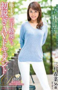 JUTA-078 JUTA-078 Superb! It Is!Sanjihashi First Time Off From AV Document Haruna Mimura
