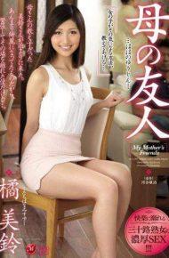 JUY-280 JUY-280 Tachibana Misuzu Mother's Friend