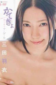 OAE-159 Kadoko Mita