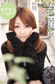 IPTD-556 Kaede Matsushima Lewd Tutor You Face Katekyo Very Cute