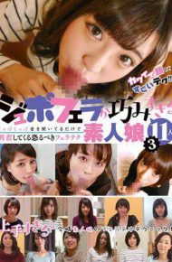KAGP-052 KAGP-052 Eleven Amateur Girls Who Are Skillfully Deep Daughtery 3 Elegant 3 Jojobyupo It's Awesome To Be Excited Just By Listening To The Sounds Fearitek