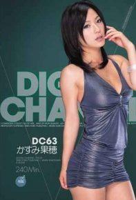 SUPD-063 Kaho Kasumi DIGITAL CHANNEL