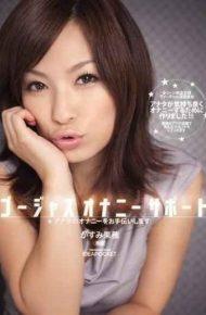 IPTD-560 Kaho Kasumi Gorgeous Masturbation Masturbation Can Help You Support Your
