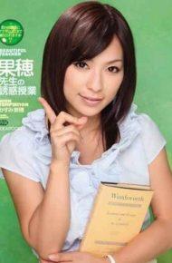 IPTD-517 Kaho Kasumi Kaho Teaching Temptation Of Teacher