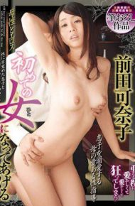 OKSN-286 Kanako MAEDA I Will Become My First Woman