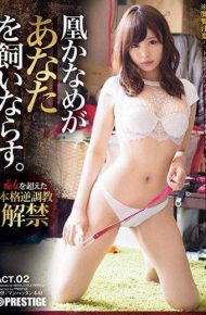 ABP-654 Kaname Keeps You. ACT.02 Full-bodied Reverse Tutoring Exceeds A Slut
