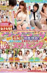 DVDES-652 Kaodashi! !netori College Student Limited Magic Mirror Issue!jealousy!pleasure And Excitement From The Shame! !swapping Same Room For The First Time College Student Couple Of W Dating! ! In Ikebukuro