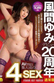 CESD-524 Kazama Yumi Debut 20th Anniversary Av Culmination 4sex Regular Edition
