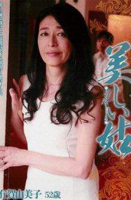 KBDV-024 KBDV-024 Beautiful Mother-in-law Yumiko Ariga