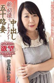 KBDV-035 KBDV-035 Pies New First Shooting Age Fifty Wife Document Tokushima Misa