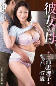 KEED-038 Keed-38 Her Mother Eriko Miura