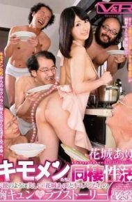 VRTM-098 Kimomen Us And Cohabitation Of Active Hanashiro Ayu