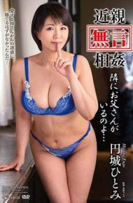 VENU-698 Kimono Mute There Is A Father Next To Her Adulter Hitomi Arun