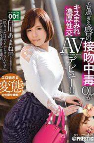 AKA-036 Kiss Poisoning Ol Is Rich Sexual Intercourse Av Debut Transformation File.001 Shirakawa I Sweet-soaked Kiss Of Erotic Too Lips