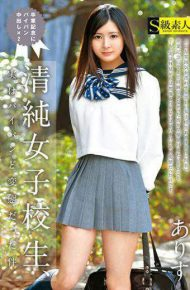 SUPA-310 Kiyosumi Female College Student In Fact Shaved And Strange Things