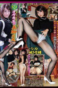 KKBW-004 KKBW-004 Charisma Yoga Teacher's Legs Copulation Kagisaki