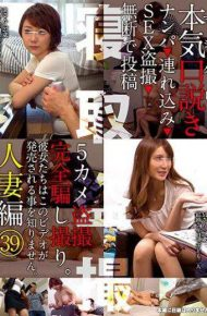 KKJ-060 KKJ-060 Seriously Maji Himitsuku Housen 39 Nanpa Penetration SEX Voyeurism Post Without Permission