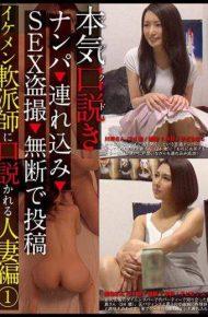 KKJ-062 KKJ-062 Hara Chitose Aina Mizuki SEX Voyeur