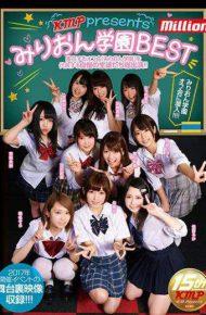 MKMP-207 Kmp Presents Mironen Gakuen Best – Present Off-ceremony Miriokakuen Boasts The Students Who Are Proud Of Themselves! !