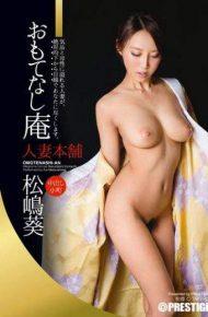 ABP-255 Komachi Matsushima Pies Hospitality Hermitage Housewife Honpo Aoi