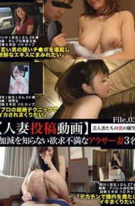 KRI-048 KRI-048 Married Woman Posting Movie Frustrable Frustrated Alasar Wife Three People Who Do Not Know The Additions File.03