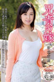 KSBJ-028 KSBJ-028 Big Brother's Wife's New Promising Promise