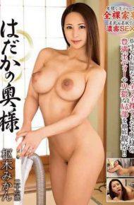 KSBJ-042 KSBJ-042 Hadaka's Wife Kanagi Mandarin Oranges
