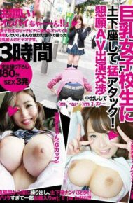 KTKC-010 KTKC-010 Narumi Sayaka Big Tits School Girls