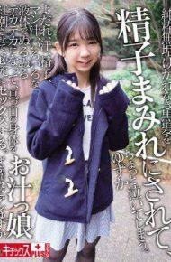 KTKP-047 KTKP-047 Shirai Yuzuka Black Hair Sperm Covered
