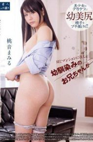 KTKX-022 KTKX-022 Momone Mamiru Brother Childhood Friend HQ