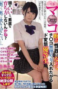 BONU-022 Kuchima Ko Throat Becomes A Genital Instrument